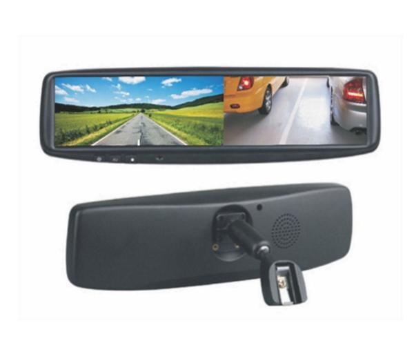"LCD - 4.3"" Rear Observation Mirror"